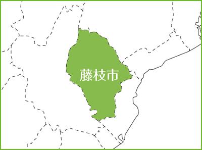 藤枝市内へは訪問相談も承ります。